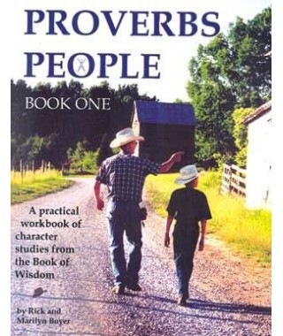 Proverbs People, Book 1 (E-book)